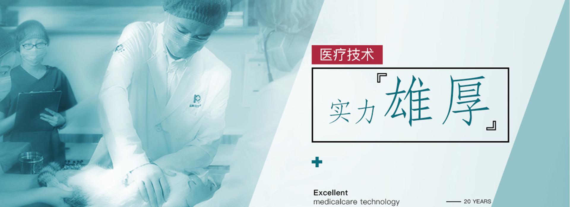 杭州宠物医院